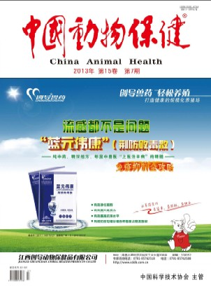 cover201307