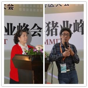 兽医大会同期公益讲座专家郭秀玲女士、樊福好研究员