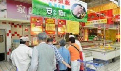 菜市场冰鲜鸡销售标准出炉