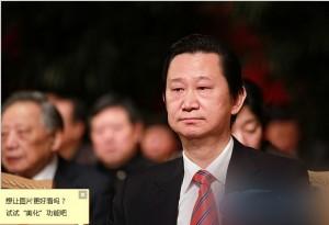 (网络图片)江苏南通大学附属医院副院长刘璠