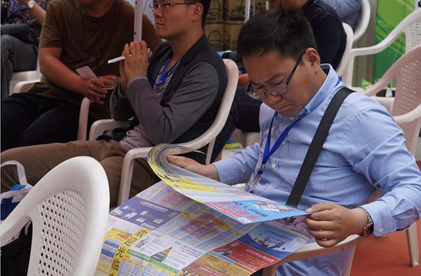 笑迎来客    客来皆欢——2014年第四届中国动保日回顾