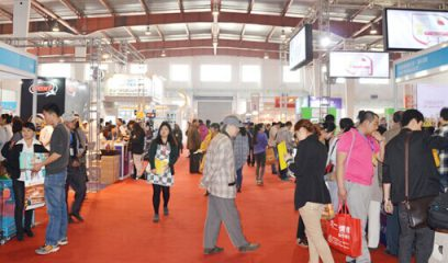 第二届中国北京国际宠物用品展览会将在4月举办