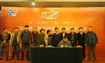 武汉中博开创营销新模式 当天达成1500万合约