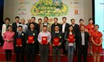 2015寻找中国美丽猪场公益活动东北四省赛区决赛在哈尔滨举行