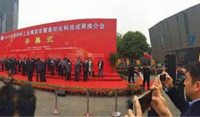 2015中国饲料工业展览会暨畜牧业科技成果推介会今晨于宁隆重开幕