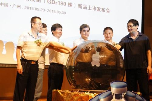 上市启动仪式(由左至右:林旭埜、毛志勇、宁宜宝、欧敬、廖明、李晓成)