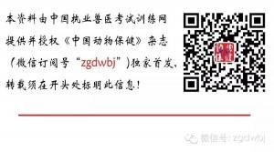 weixinzhuanfashengming