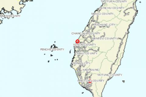 台湾云林、屏东发生禽流感