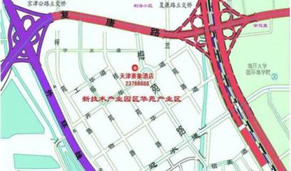 第三届中国生物饲料科技大会将于天津召开