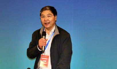 林牧渔业国家一级研讨会在京召开