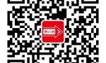 NFC-2016首届北京论坛——中国畜牧饲料科技未来20年
