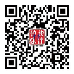 请关注中国动物保健公众号