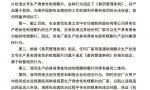 中农华威 | 关于严厉打击假冒我公司吡喹酮咀嚼片产品的声明