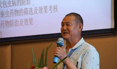 李伟在2017年全国包虫病防控技术研讨会上作报告
