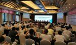 2017年全国包虫病防控技术研讨会在成都召开
