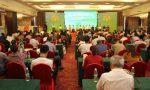 第二届中国蛋品流通大会北京召开,共商禽蛋发展之路