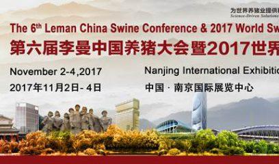 重要通知:第六届李曼中国养猪大会将延期举办