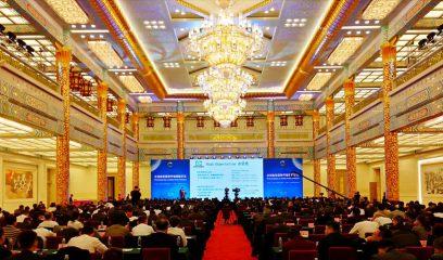 全球禽业健康养殖高峰论坛在京召开