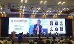 第六届李曼中国养猪大会暨2017世界猪业博览会盛大开幕