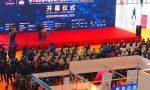 【聚焦南京】2017世界猪业博览会开幕式