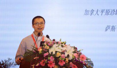 【直播】2017第六届李曼中国养猪大会7