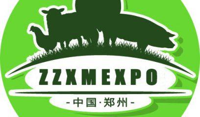 2018中国(郑州)现代畜牧产业博览会