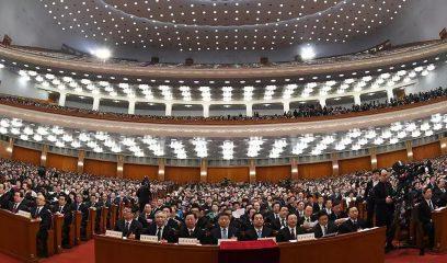 国务院机构改革方案