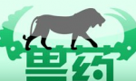 【兽药安全使用小百科】第19期|假劣兽药如何鉴别