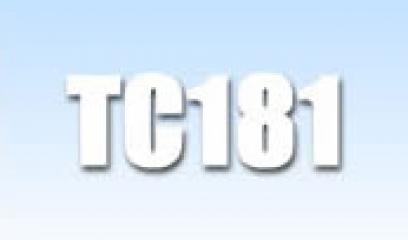 全国动物卫生标准化技术委员会征集2018-2019年动物卫生标准申报项目