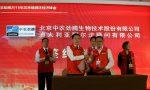 中国造添加剂将漂洋过海去澳洲