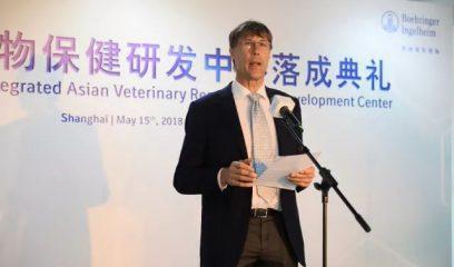 勃林格殷格翰加大在华科研投资,全新亚洲动物保健研发中心正式启用