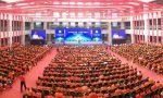 2018全国绿色养殖发展大会在山西芮城召开