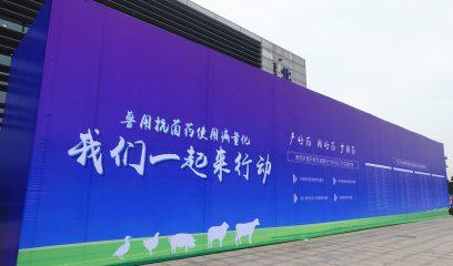 推进养殖业兽用抗菌药使用减量化的 倡议书