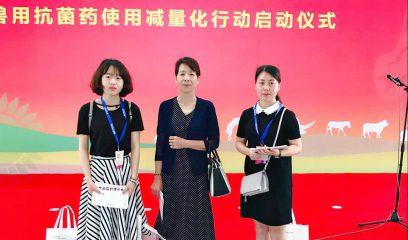 李曼大会工作组赴重庆推介,招展招商扎实推进