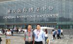 2018中国畜博会,未来畜牧已来,如何保握趋势
