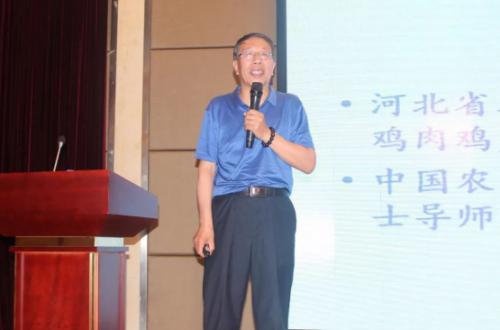 首届(2018)畜牧经销商发展论坛在重庆隆重召开