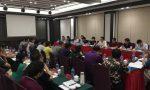 布病综合防控技术集成研讨会在福建福州召开