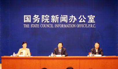 """国务院设立""""中国农民丰收节"""",农业农村部部长""""打广告"""""""