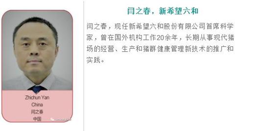李曼大会首期最低优惠报名7月15日即将截止