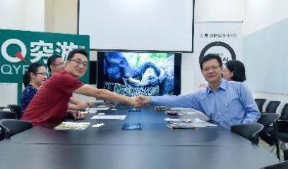 """世界大象日:穷游网等三家中国旅游企业签署世界动物保护协会""""大象友好型旅游""""承诺"""