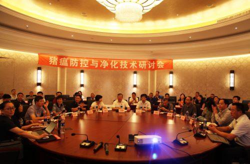 猪瘟净化正当时 ——猪瘟防控与净化技术研讨会在哈召开