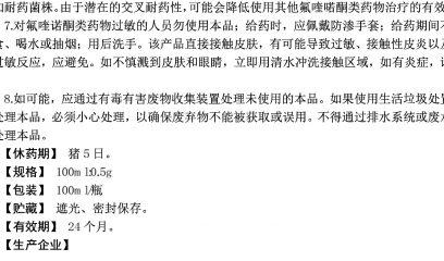 中华人民共和国农业农村部公告 第55号