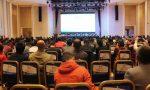 第五届河北省畜牧兽医科技发展大会 ——北方禽业发展峰会暨第六届家禽疾病防控与健康养殖技术研讨会成功召开
