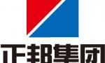 江西正邦位于黑龙江省肇东市的福水养猪场发生火灾,已致4人死亡