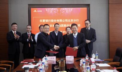 20亿!继恒丰银行后,大北农集团再获华夏银行融资支持