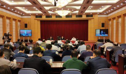 福建:福建省政府召开全省非洲猪瘟防控工作视频会议