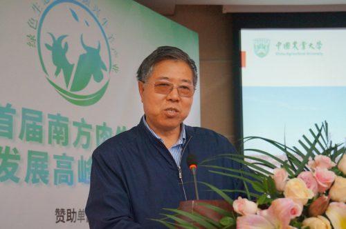 孟庆翔:牛源短缺限制我国肉牛业发展,要重视KPI与SOP、数字化与设施设备