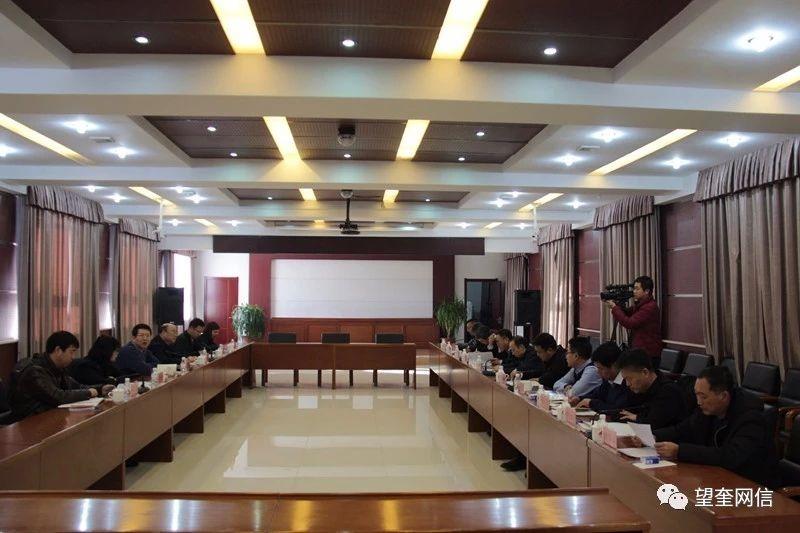 国家发改委价格司到望奎县众仁猪场、双汇调研生猪市场和价格情况