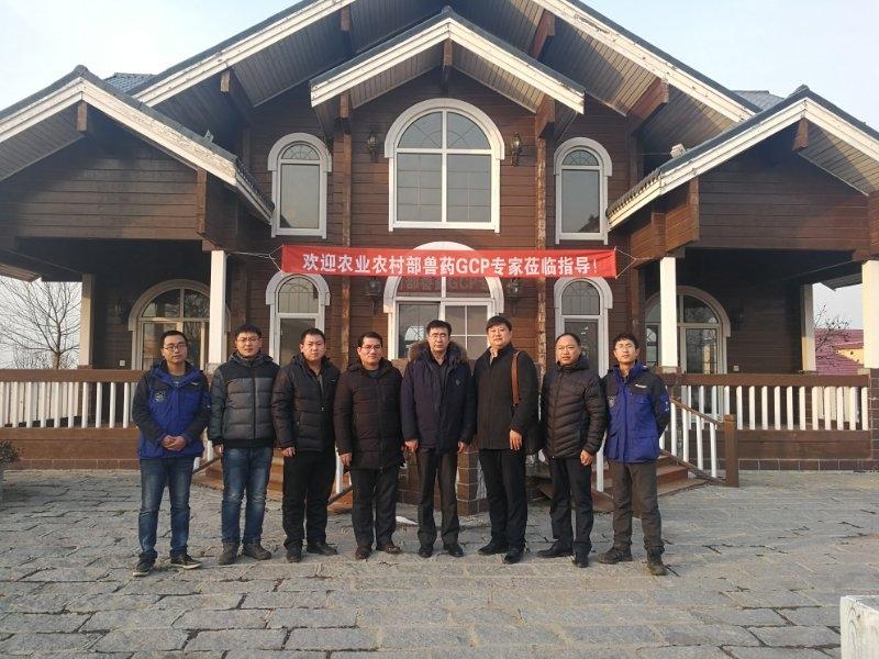 中国农业科学院哈尔滨兽医研究所通过兽药GCP监督检查