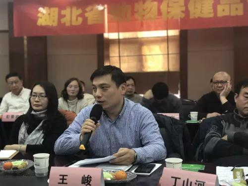 湖北省动物保健品协会2018年度年会圆满召开